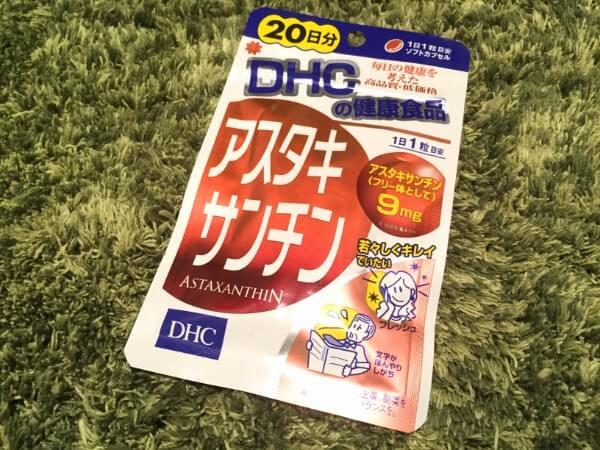 アスタキサンチン/DHC